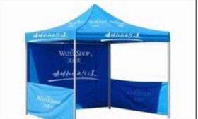 Garden Umbrella  Company
