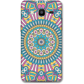 Samsung Galaxy On5 Designer Hard-Plastic Phone Cover From Print Opera -Graffiti
