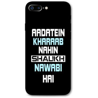Iphone 7 Plus Designer Hard-Plastic Phone Cover From Print Opera -Watercolor Flowers Shaunk Nawabi