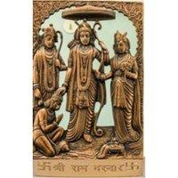 Satya Gold Plated Ram Darbaar Idol-Ram Ji, Sita Ji, Laxman Ji, Hanuman Ji- 3 inches