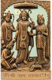 Satya Gold Plated Ram Darbaar Idol-Ram Ji, Sita Ji, Laxman Ji, Hanuman Ji [Metal] - 1 Pc