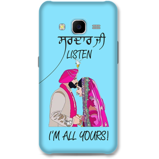 Samsung Galaxy J7 2015 Designer Hard-Plastic Phone Cover From Print Opera -Sardar Ji