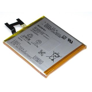 Li Ion Polymer Replacement Battery 2330mah for Sony Xperia Z C6603 C6602