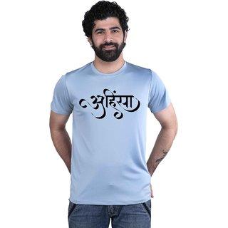Snoby Ahinsa Printed T-shirt