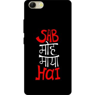 Go Hooked Designer Soft Back Cover For PANASONIC P55 + Free Mobile Stand (Assorted Design)