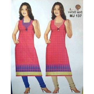 Swadeshi Khadi Cotton Printed Suit Salwar Dupatta Material  Unstitched  Dress Material