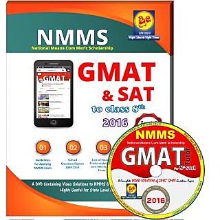 NMMS (National Means Cum Merit Scholarship)