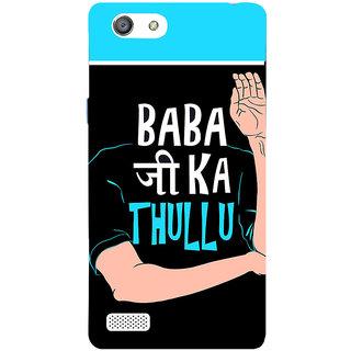 best service c4b54 3cd70 3D Designer Back Cover For Oppo Neo 7 A33 :: Baba Ji Ka Thullu :: Oppo Neo  7 A33 Designer Hard Plastic Case (Eagle-199)