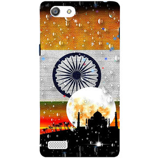 3D Designer Back Cover For Oppo Neo 7 A33 :: Indian Flag :: Oppo