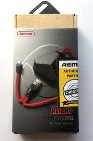 Remax 3 Port OTG USB Hub