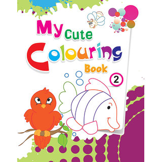 My Cute Coloring Book (Title -2) (Pack of 10 Books)