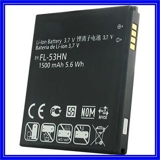 Replacement Battery for LG Optimus 3D / Thrill 4G P925