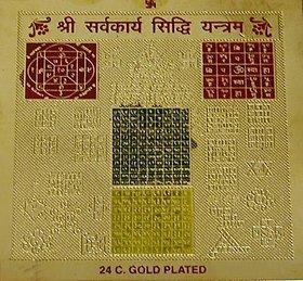 Sarva karya Siddhi Yantra - Vastu Yantra