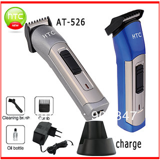 HTC Rechargeable Cordless Hair Trimmer For Men