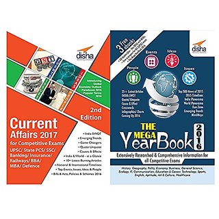 Study Package for General Knowledge (Yearbook 2016 + Current Affairs 2017)