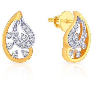 Mine Diamond Earring E58165