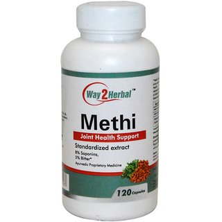 Way2Herbal Methi 120 capsules