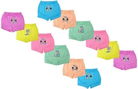 BABY DRAWER INNERWEAR PACK OF 12