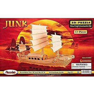 Puzzled Inc. 3D Natural Wood Puzzle - Junk
