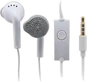 Onsgroup Samsug earphone