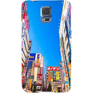 Ifasho Designer Back Case Cover For Samsung Galaxy S5 Mini :: Samsung Galaxy S5 Mini Duos :: Samsung Galaxy S5 Mini Duos G80 0H/Ds :: Samsung Galaxy S5 Mini G800F G800A G800Hq G800H G800M G800R4 G800Y (Cities Izmir Turkey Panchkula)