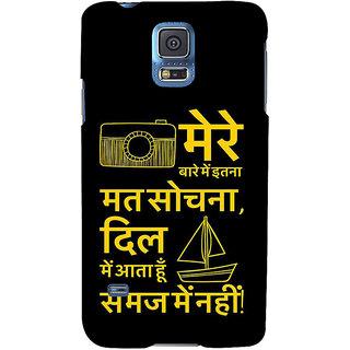 Ifasho Designer Back Case Cover For Samsung Galaxy S5 Mini :: Samsung Galaxy S5 Mini Duos :: Samsung Galaxy S5 Mini Duos G80 0H/Ds :: Samsung Galaxy S5 Mini G800F G800A G800Hq G800H G800M G800R4 G800Y (Attraction Realisation Sensiblity Hindi )