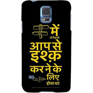 Ifasho Designer Back Case Cover For Samsung Galaxy S5 Mini :: Samsung Galaxy S5 Mini Duos :: Samsung Galaxy S5 Mini Duos G80 0H/Ds :: Samsung Galaxy S5 Mini G800F G800A G800Hq G800H G800M G800R4 G800Y (Girl Friend Sweet Heart Beach)