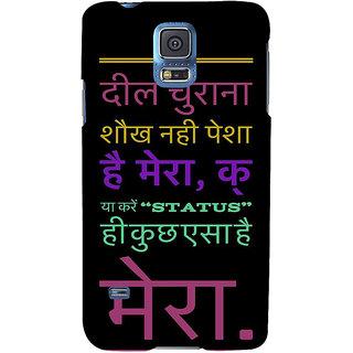 Ifasho Designer Back Case Cover For Samsung Galaxy S5 Mini :: Samsung Galaxy S5 Mini Duos :: Samsung Galaxy S5 Mini Duos G80 0H/Ds :: Samsung Galaxy S5 Mini G800F G800A G800Hq G800H G800M G800R4 G800Y (Ethnic  Relationship)