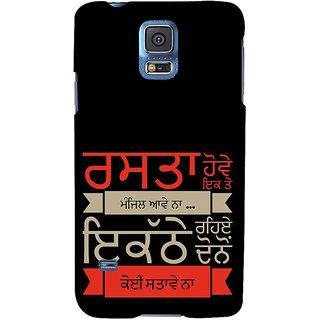 Ifasho Designer Back Case Cover For Samsung Galaxy S5 Mini :: Samsung Galaxy S5 Mini Duos :: Samsung Galaxy S5 Mini Duos G80 0H/Ds :: Samsung Galaxy S5 Mini G800F G800A G800Hq G800H G800M G800R4 G800Y (Running In The Family  Race)