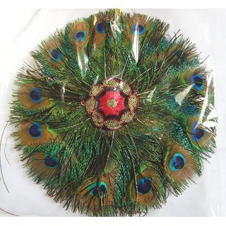 Big Size Beautiful Natural Peacock Feather hand fan 10cm for Pooja