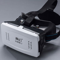 Magideal VR Box Virtual Reality 3D Glasses Cardboard Ga