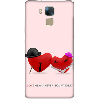 best service eb8de 776a7 Huawei Honor 5X Printed back cover