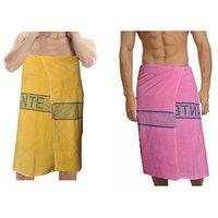 Deal Wala 2  Piece Set Of Russian Cotton Bath Towel -  P&Y