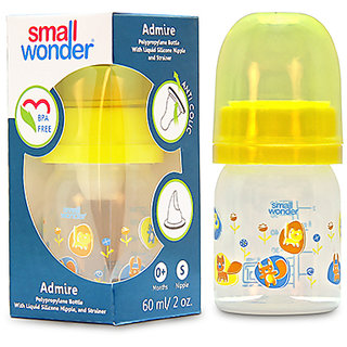 Small Wonder BPA Free Admire Baby Feeding Bottle - 60 ml