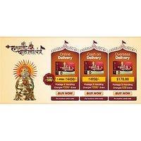 Hanuman Chopai-Darshan Yantra- The Worlds Smallest Hanuman Yantra In The Hanumanji Pendant. Locket Seen On TV, On Discount Rate