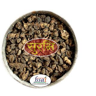 Surbhi Amla pachk goli 200 gram