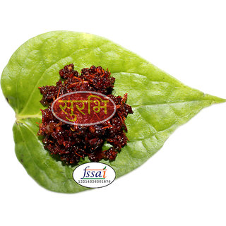 Surbhi Gulkand mix pan 200 gram