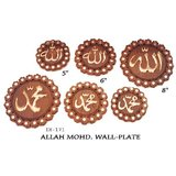 Exclusive Wooden Wall Hanging Set Of 3 Pcs.