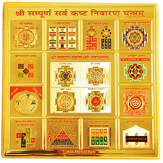 Sampoorna Sarva Kashta Nivaran yantra 7 inches in Golden Paper