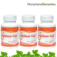 Morpheme Kohinoor Gold Plus Supplements - Male Stimulant