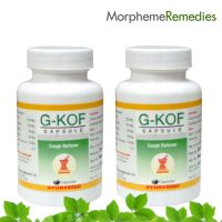 Morpheme G-Kof Supplements - Cough Reliever - 500Mg Extract - 60 Veg Capsules
