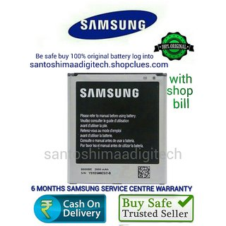 Samsung Galaxy S4 Battery - 100 Original