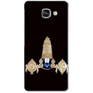 Fuson Designer Phone Back Case Cover Samsung Galaxy On7 Pro ( Lord Venkateswara )