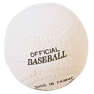 One Regulation Size Rubber BaseballOne Regulation Size Rubber Baseball