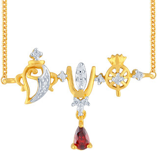 Me Jewels Diamond Tanmaniya LS5001