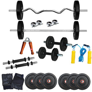 Body Maxx 18Kg Home Gym Set With 3Ft Curl Rod3Ft Plain RodAll Gym Accessories