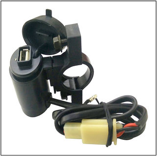 VMA SHOPPERS 100% WATERPROOF USB  MOBILE CHARGER For  Bajaj KB 4-S