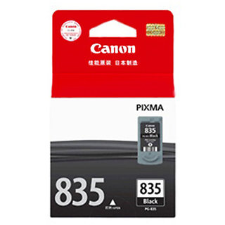 Canon PG-835 IN For IP 1188