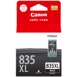 Canon PG-835XL IN For IP 1188