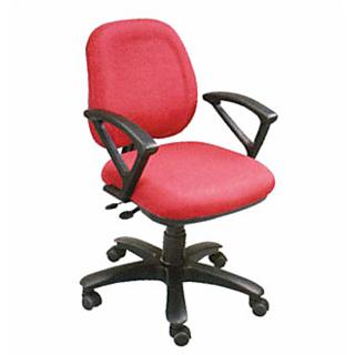 Fancy Office Chairs